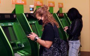 Граждане перевели через Систему быстрых платежей за два года 1 трлн рублей