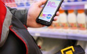 «Магнит» запустит виртуальный мобильный оператор Magnit Mobile
