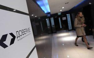 Инвестгруппа «Русские фонды» приобрела НПФ «Доверие»