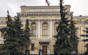Центробанк изучит возможность маркировки безналичных рублей