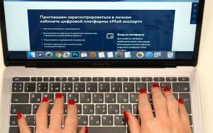 В МВД предостерегли от использования одинаковых паролей во всех аккаунтах