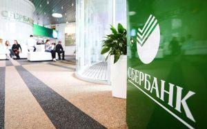 Сервис СберБанка для приема QR-платежей расширил охват предпринимателей