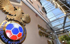 РФС планирует создать профессиональный клуб в Орловской области к 2024 году
