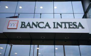 Банк «Интеза» обеспечит защиту трансакций клиентов с помощью PayControl