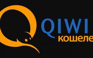 QIWI запустила бесконтактный платежный сервис