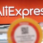 AliExpress запустил интернет-площадку для брендов одежды и обуви