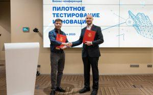 Москва подпишет соглашения с 13 площадками для тестирования IT-технологий в спорте