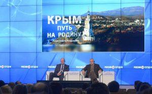 Google объяснила ограничение доступа к фильму про Крым на YouTube