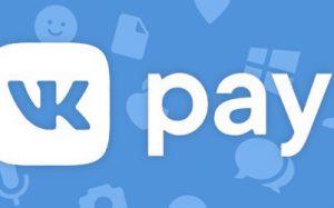VK Pay запускает бесплатную виртуальную карту Visa