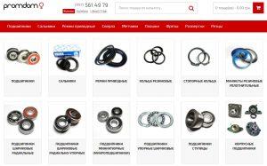 Где найти брендовый металлорежущий инструмент по доступной цене?