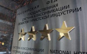 Власти Крыма: рост цен в отелях малой звездности незначительный
