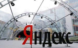 «Яндекс» купит 25% сервиса для автодилеров «еКредит»