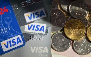 В России задумали обязать банки давать возможность ограничения онлайн-оплаты
