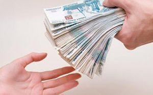 Индепфин — займ на банковский счет