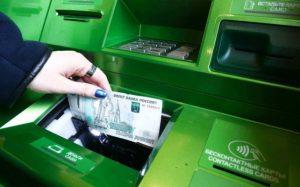 Новый сервис «Сбербанка» позволит россиянам дотянуть «до зарплаты»