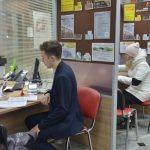 Единая платформа национальной системы управления данными заработает до конца года