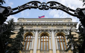 Власти Москвы планируют выйти на рынок с пятилетними облигациями не раньше июня