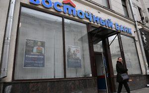 Бывший банк опального инвестора из США резко подешевел