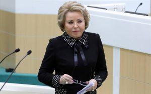 Матвиенко заявила, что обязательной вакцинации от коронавируса в России быть не может