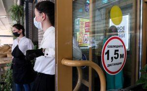Оперштаб Москвы разъяснил, как получить QR-код для посещения ресторанов