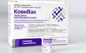 В РФПИ подтвердили наличие длительного Т-клеточного иммунитета после «Спутника V»