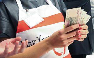 Эксперт назвал причины недооцененности рубля по «индексу бигмака»