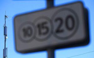 Минцифры с 2023 года запретит установку зарубежных станций LTE
