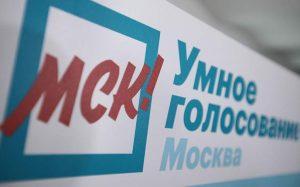 Данные еще 95 тыс. пользователей «Умного голосования» оказались в Сети