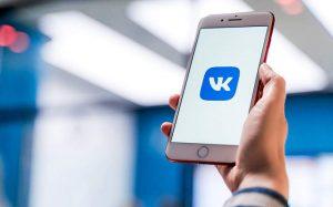 «ВКонтакте» устранила проблемы с загрузкой некоторых разделов сайта