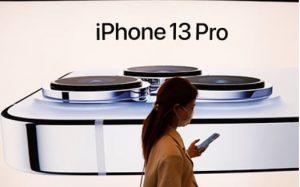 Назван недостаток самого дорогого iPhone l