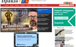 Новости России от ПравдоРУБ