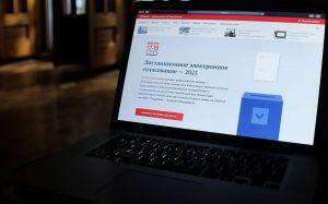Завершается прием заявок на голосование онлайн и по месту пребывания на выборах