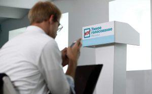 Роскомнадзор потребовал от Google и Apple не препятствовать блокировке «Умного голосования»