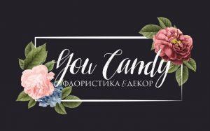 Компания You Candy: цветы по доступной цене с доставкой