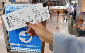 Систему Face Pay запустили на всех станциях московского метро