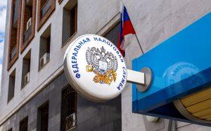 В России обеспечат интернетом самые удаленные уголки страны